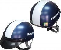 Mũ Bảo Hiểm Quảng Cáo Panasonic