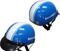 Mũ Bảo Hiểm Quảng Cáo Sacombank